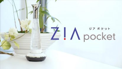 ZIA Pocket Promotion Video